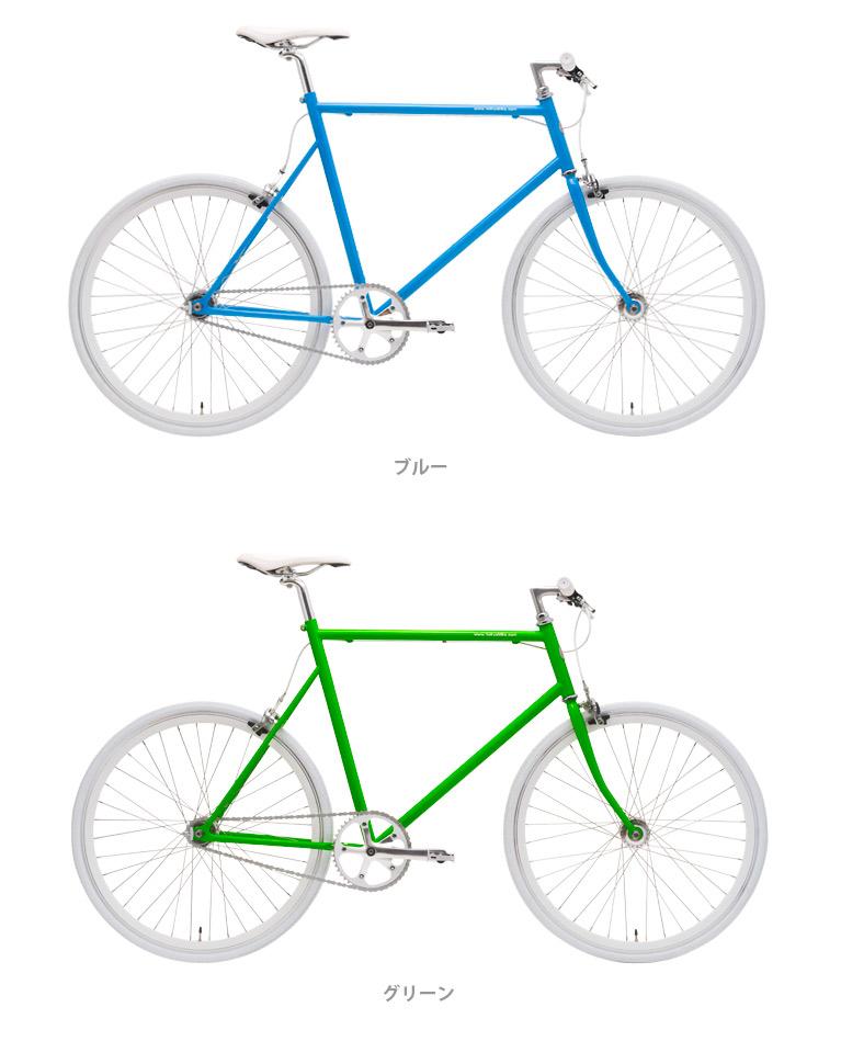Tokyo Single Bike Tokyo Bike 01 Jpg