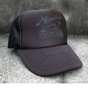 Blacker Than Black Trucker Hat